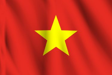 まずはおさらい:ベトナムってどんな国?