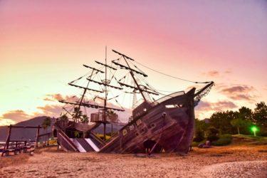 【コロナの1年】2隻の船から学ぶ政治と文化