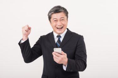 50代以上のこんな日本人はベトナム人から一目置かれるかも