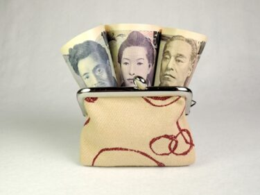 【既婚者必見】ベトナム人身内間の金銭のやり取りについて