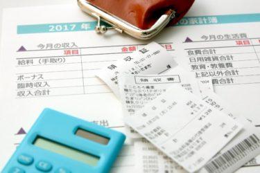 ベトナム人と結婚:家庭の財布はどちらが管理する?