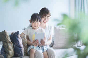 幼児目線で言うと日本語は難しいという理屈