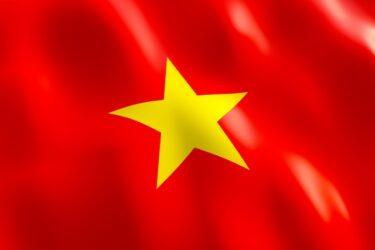 ベトナム人の愛国心について考える