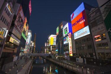 大阪道頓堀での外国人トラブルについて